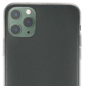 Best Buy - Insignia Apple iPhone 11 Pro Max 超薄磨砂保護殼 ,直降$10