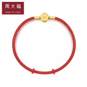 立减CNY¥20,周大福 母亲节礼物 女款 不锈钢扣手绳/尼龙钢丝绳AX【多款可选】 AX89 红色细绳 17.5cm 120元