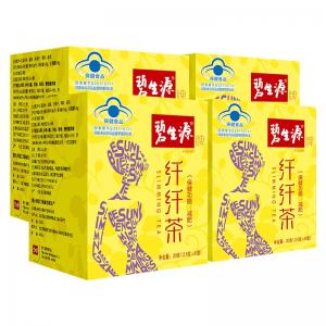 立减CNY¥60,碧生源牌纤纤茶草本减肥男女通用 纤纤茶32袋