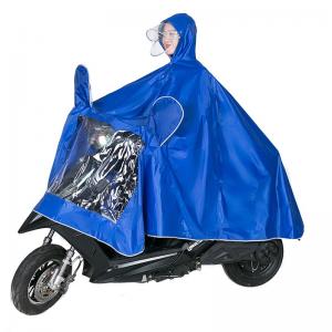 立减CNY¥20,将军 自行车双帽檐摩托车雨衣电动车雨披电瓶车成人单人男女士加大加厚 宝蓝17JJDF XXXL