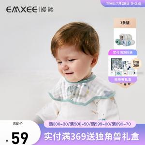 立减CNY¥35,嫚熙(EMXEE)婴儿口水巾宝宝围嘴纯棉纱布吃饭围兜360度可旋转3条装 3条装(雨夜童话+气球岛+天空之旅)