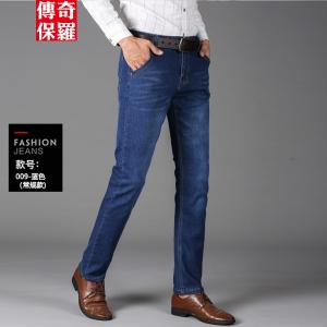立减CNY¥100,传奇保罗牛仔裤男2021春季新款宽松直筒商务休闲弹力牛仔裤子男 009-蓝色 38