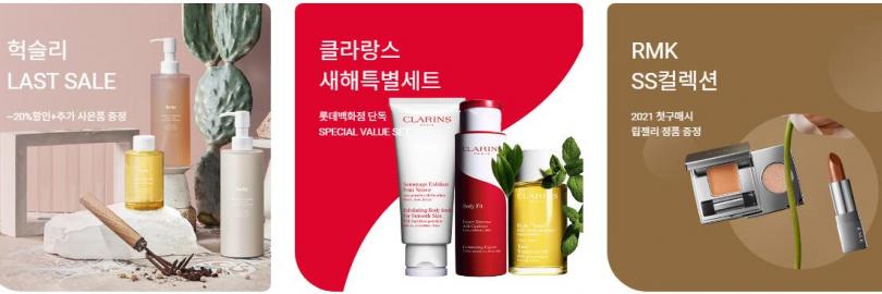 2021韩国海淘网站汇总(中文+部分直邮+支付宝)- 韩国化妆品、服饰、小家电等轻松入!