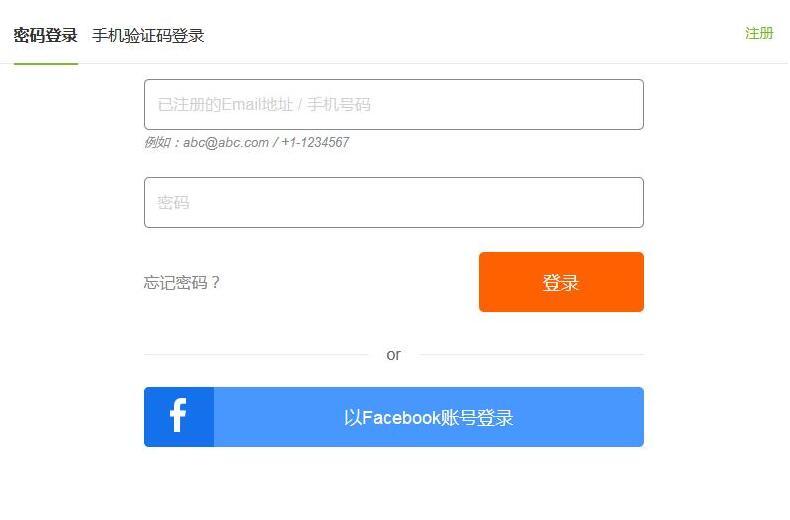 步骤1:登录返利网账户