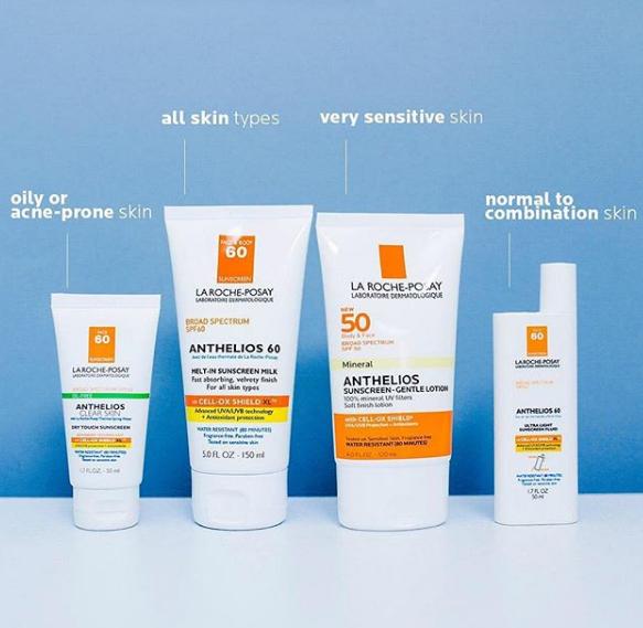 理肤泉家的防晒不仅好用而且不同款能满足各种肌肤需求