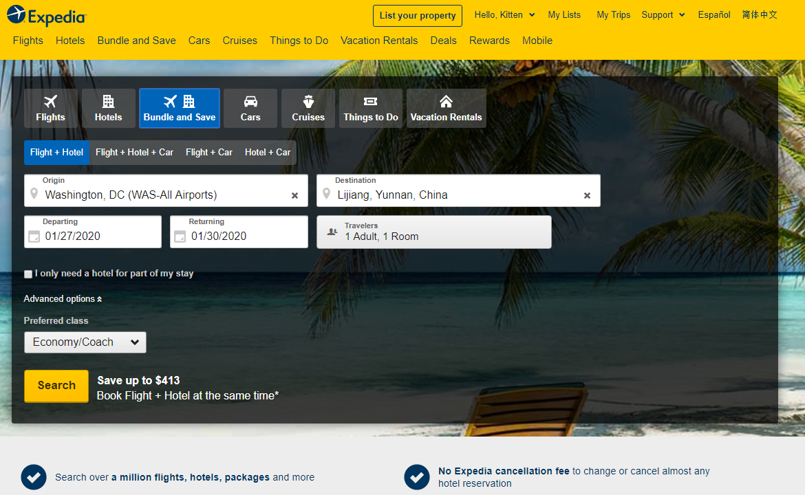Expedia up to 6% Cashback and Limits + Saving Tips