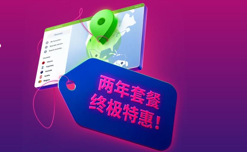 2021最新NordVPN测评、安全、解锁Netflix及购买使用教程(省75%优惠+常见问题+中文页面)