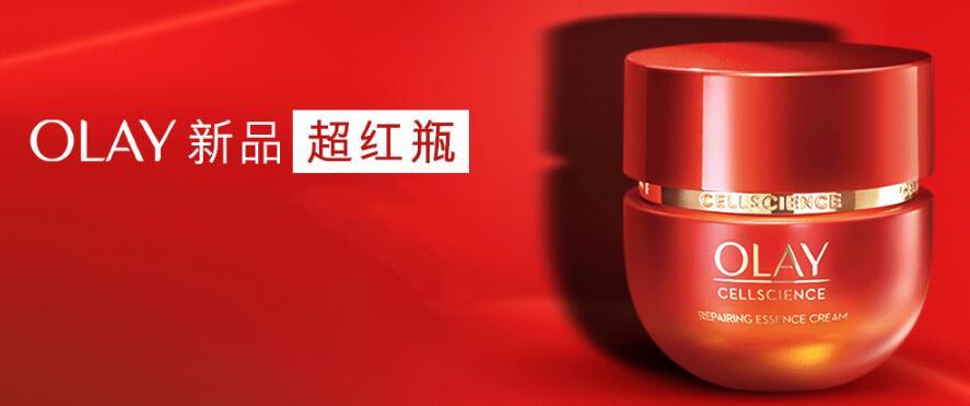 新品速递!OLAY「超红瓶」重磅上市:模拟热玛吉修护信号,令肌肤紧致、透亮、不显纹!